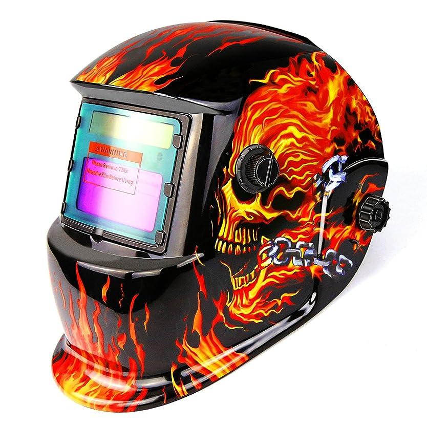 意図遅れ導入するDEKO自動遮光液晶溶接面 自動感光式溶接マスク 自動フィルター遮光速度1/25000秒、遮光度#9~#13 ワイドビュータイプ ソーラー充電式溶接マスク/溶接ヘルメット Mig Tig用 (火炎)