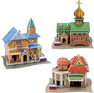 3D立体パズル 3点セット 手作りキット ビルディングセット 建築模型 ハウスキット 知育玩具 8歳以上 男の子 女の子 大人 入園祝い 新年 ギフト 誕生日 プレゼント 贈り物 DIY 組立 ペーパークラフト 子供 かんたん組立 ノリ・ハサ...