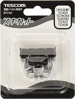 テスコム 電動バリカン用替刃 グレー BTC40-H