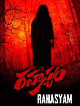New Movies In Telugu
