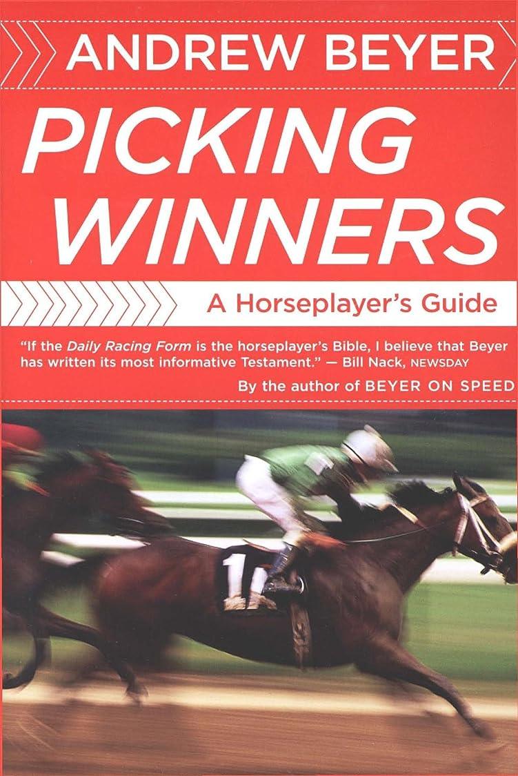サリートラフ極小Picking Winners: A Horseplayer's Guide (English Edition)