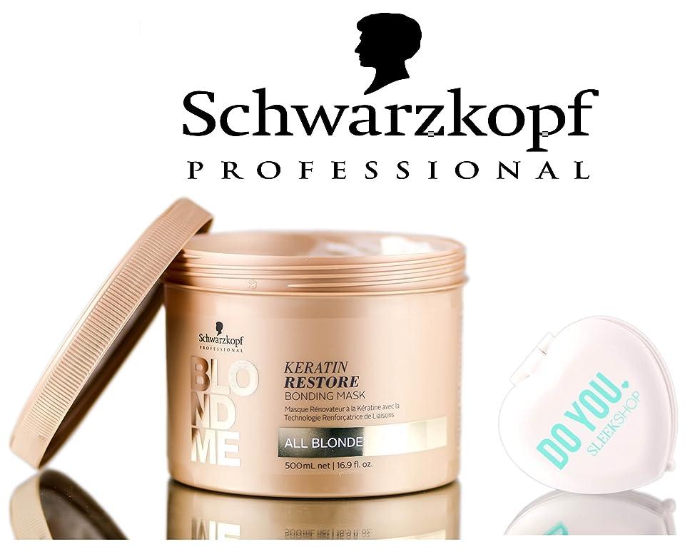 Schwarzkopf Blond Me Keratin Restore Bonding Mask - ALL BLONDES (with Sleek Compact Mirror) (16.9 oz / 500ml - large size)