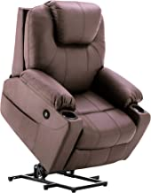 Mcombo Electric Power Lift Recliner Chair Sofa with Massage and Heat for Elderly, 3 Positions, 2 Side Pockets and Cup Holders, USB Ports, Faux Leather 7040 (Light Brown)