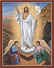 Monastery Icons Jesus Christ Victorious Resurrection Mounted Plaque Icon Reproduction (7.8