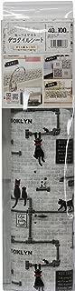 贴上后可撕下! 装饰瓷砖片 猫 GY(灰色) 40cm×100cm DGT-03