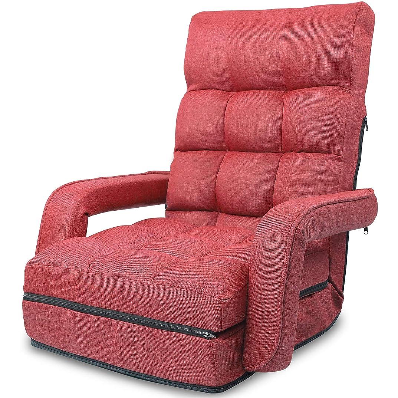 臨検付き添い人同様のWLIVE 座椅子 ソファベッド ひじ掛け付き 肘掛け連動 3WAY 折り畳み ハイバック 42段階リクライニング 一人掛け リクライニングチェア ふあふあフロアチェア 低反発ウレタン 静電気防止生地 幅50cm 一人暮らし レッド MF0043C