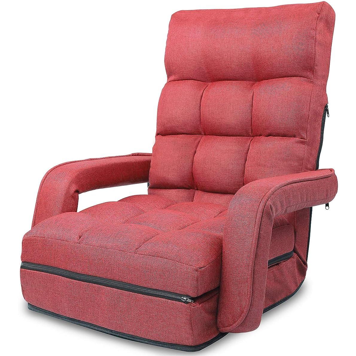 のため血傘WLIVE 座椅子 ソファベッド ひじ掛け付き 肘掛け連動 3WAY 折り畳み ハイバック 42段階リクライニング 一人掛け リクライニングチェア ふあふあフロアチェア 低反発ウレタン 静電気防止生地 幅50cm 一人暮らし レッド MF0043C