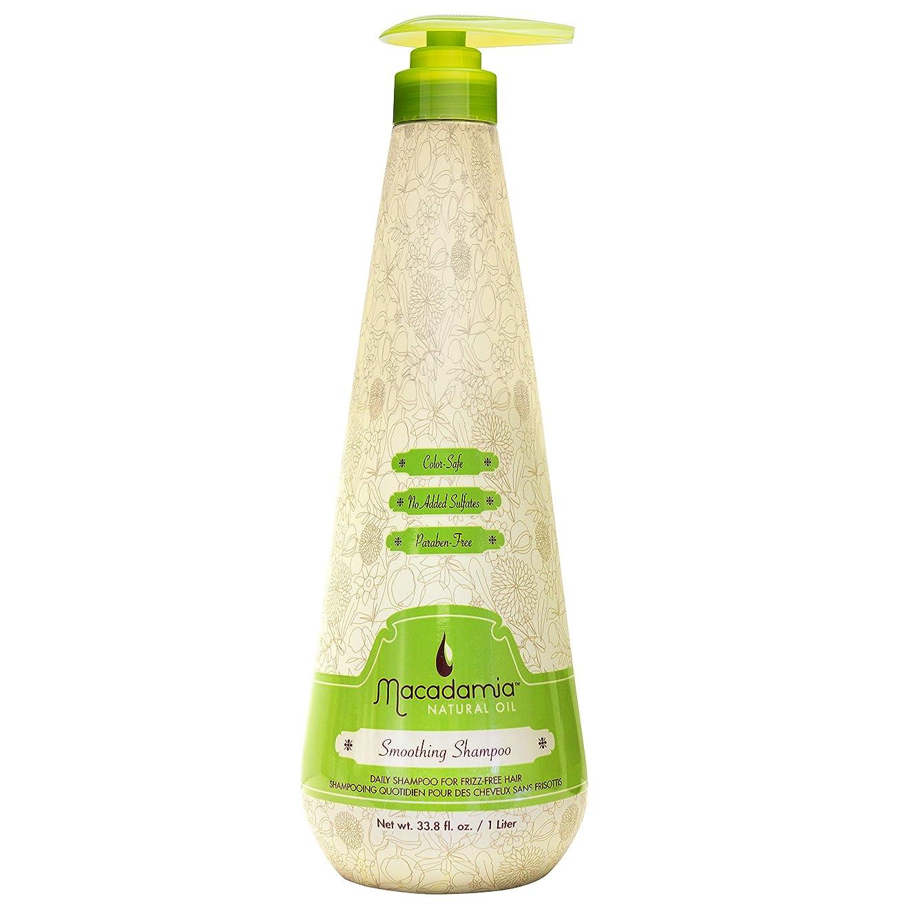 と組むウェブ礼拝マカダミアナチュラルオイル Smoothing Shampoo (Daily Shampoo For Frizz-Free Hair) 1000ml/33.8oz並行輸入品