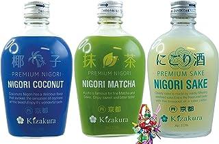 yoaxia  - 3 Sorten Pack -  3x 300ml  KIZAKURA Premium Nigori Sake je 1x 300ml Nigori Coconut, Nigori Matcha, Nigori Sake  ein kleines Glückspüppchen - Holzpüppchen