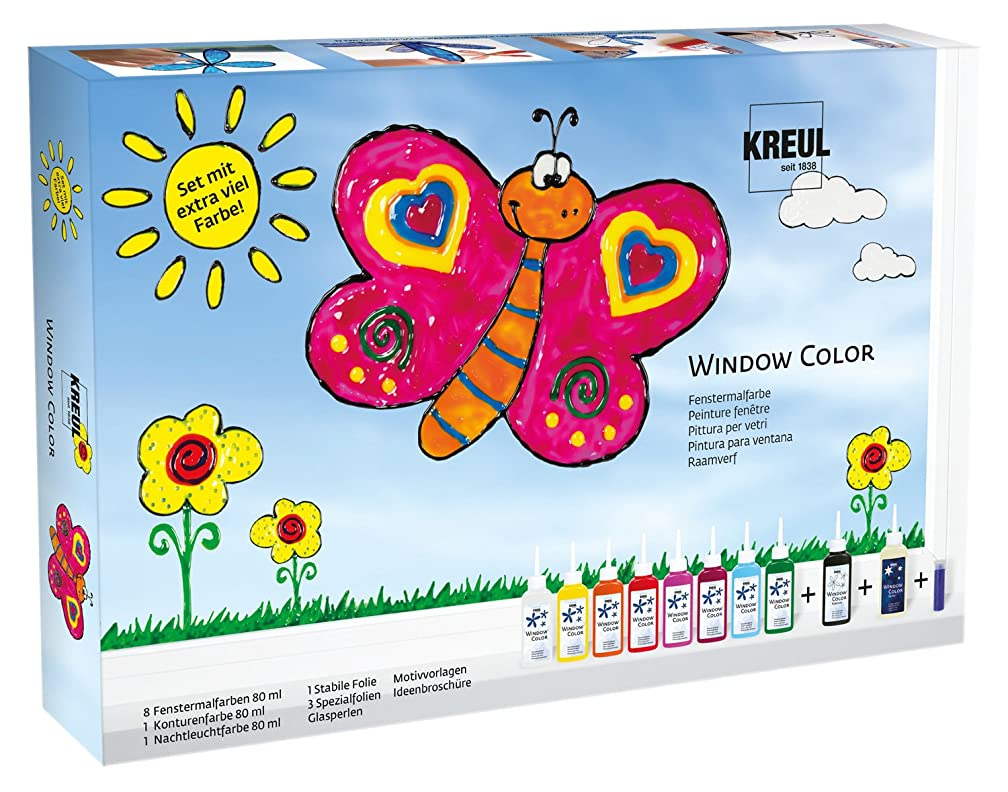 KREUL 42752 - Glass Design Window Paint Set with Lots of Colours