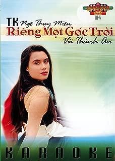 Tinh Khuc: Ngo Thuy Mien & Vu Thanh An 2