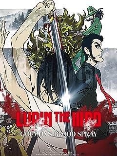Lupin the IIIrd: Goemon's Blood Spray (Subtitles)