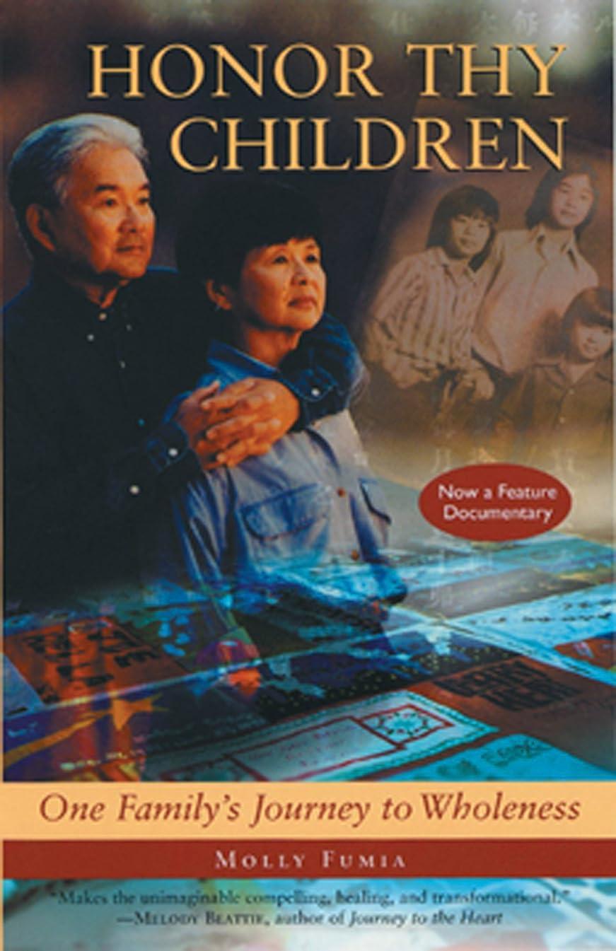 小売アクセスできない彼女のHonor Thy Children: One Family's Journey to Wholeness (English Edition)