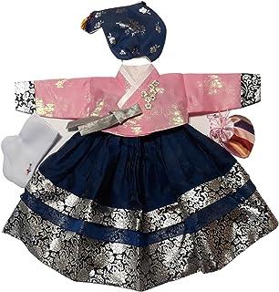 Pink Hanbok Girl Baby Korean Traditional Costumes Dress First Birthday DOLBOK 1 Age Three Layers Skirt