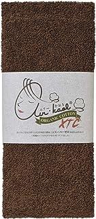 浅野撚糸 バスタオル マロン 約32×120cm エアーかおる エクスタシー エニータイム 今治産 M