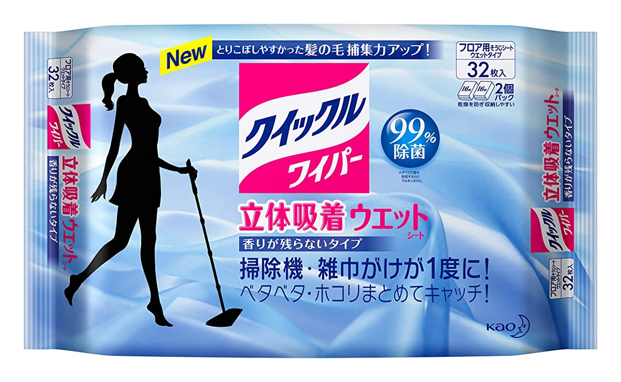 鎮痛剤それに応じてやさしい【大容量】クイックルワイパー フロア用掃除道具 立体吸着ウエットシート 32枚