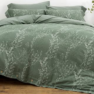 OREISE Duvet Cover Set King Size Washed Cotton Yarn, Jacquard Green and White Thin Branch Pattern Floral Style 3Piece Bedding Set
