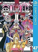 表紙: ONE PIECE モノクロ版 47 (ジャンプコミックスDIGITAL) | 尾田栄一郎