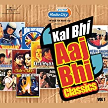 Aati Rahengi Baharen (Part I / Kasme Vaade / Soundtrack Version)