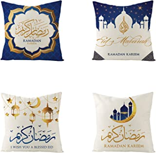 4 قطع من غطاء وسادة بتصميم رمضان كريم وعيد مبارك، اسلامي مربع، كيس وسادة للاريكة والصوفا، غطاء الوسادة للديكور (18 × 18)