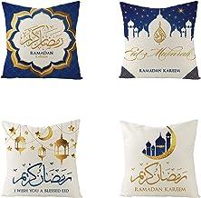 4 Pieces Ramadan Kareem Pillow Cover IslamicSquare EidMubarakThrow Pillow Case Sofa Bed Couch Throw Cushion Cover Decor...