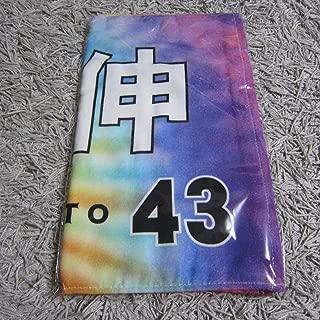 オリックス・バファローズ山本由伸投手43番Buffaloes応援タオル2019 侍ジャパン JAPAN