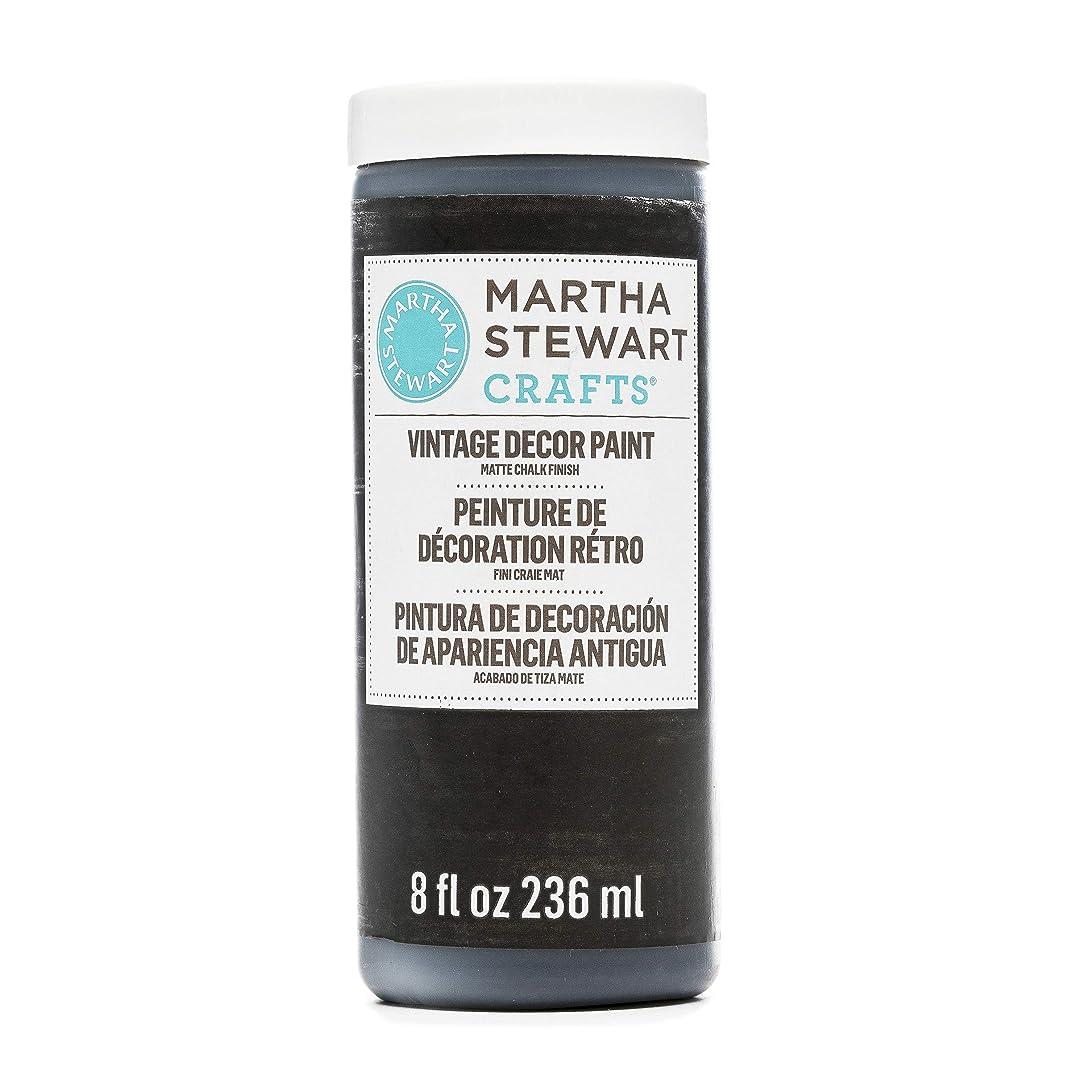 Martha Stewart Crafts 33520 Martha Stewart Vintage Decor Matte Chalk Beetle Black, 8 oz Paint,