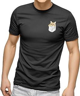CREO Customized Round Neck Shirt - Cat in pocket Design