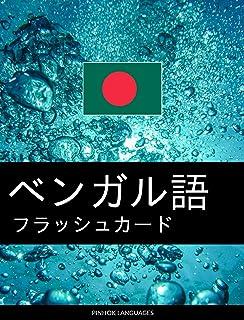 ben garu go furasshu kaado: juyo tango 800 go furasshu kado (Japanese Edition)