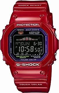 G-Shock Tough Solar Red Plastic Resin Case and Bracelet Black Tone Digital Dial Tide Graph Moon Data