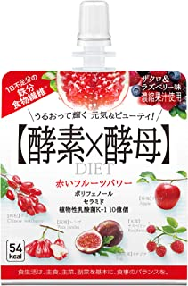 イースト×エンザイム ダイエット〈ビューティゼリー〉6個セット(ザクロ&ラズベリー味)ファスティング 食事置き替え 酵素ドリンク