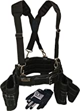 Gatorback Professional Carpenter's Tool Belt Deluxe Package (Tool Belt, Gloves, Suspenders, Drill Holster). Extreme Comfort and Durability (Medium 31