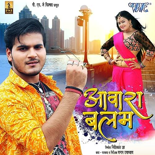 Amazon com: Lalaki Re Tikuliya: Priyanka Singh Arvind Akela