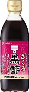 ミツカン ざくろ黒酢 500ml 機能性表示食品 飲むお酢