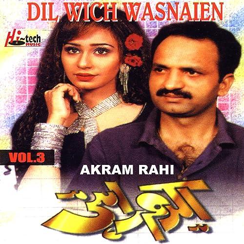 Raati Neend Na Aawe by Akram Rahi on Amazon Music - Amazon com