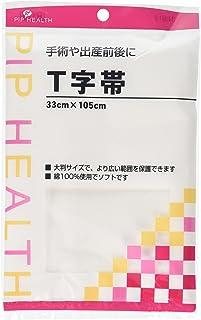 ピップ ピップヘルス T字帯 ホワイト 33x105センチメートル (x 1)