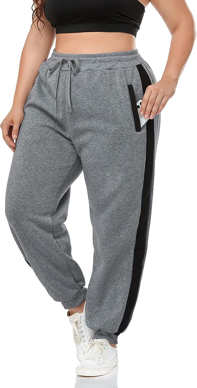 ZERDOCEAN Women's Plus Size Fleece Lined Sweatpants Warm Fleece Joggers Pants Active Track Pant with Pockets
