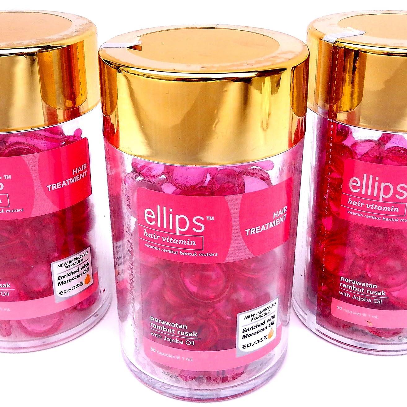 ジャンク召集するシエスタエリプス(Ellips) ヘアビタミン ピンク ボトル(50粒入)× 3 個セット[並行輸入品]