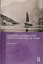 خارج البلاد الصينية في الأشخاص من جمهورية من الصين (صيني Worlds)