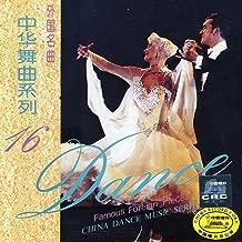 China Dance Music Series Vol.16: Famous Foreign Pieces (Zhong Hua Wu Qu Xi Lie Shi Liu: Wai Guo Ming Qu)