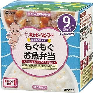 キユーピー にこにこボックス もぐもぐお魚弁当 ×4個