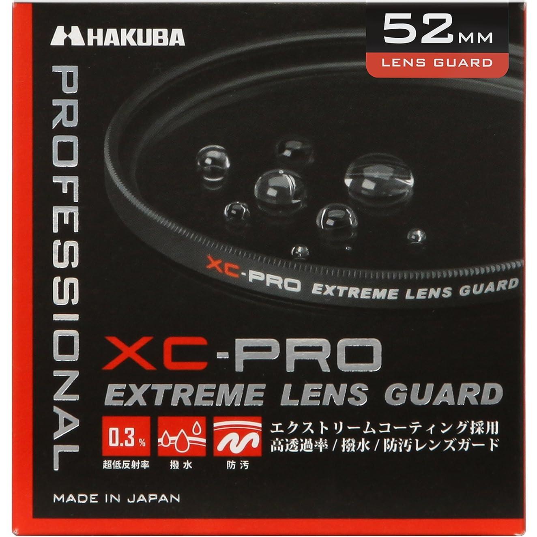 着飾る哲学的入浴HAKUBA 52mm レンズフィルター XC-PRO 高透過率 撥水防汚 薄枠 日本製 レンズ保護用 CF-XCPRLG52