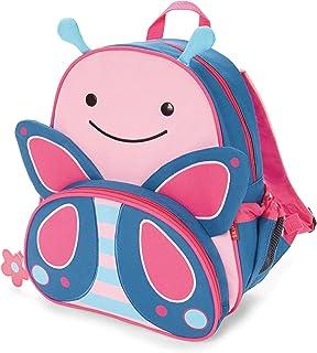 سكيب هوب حقيبة ظهر للاطفال، حقيبة مدرسية 12 انش، متعددة الالوان