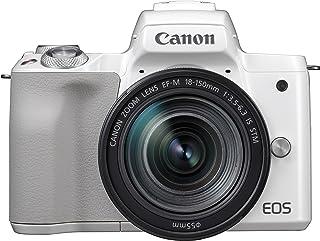 Canon EOS M50 + 18-150 mm MILC 241 MP CMOS 6000 x 4000 Pixeles Blanco - Cámara Digital (241 MP 6000 x 4000 Pixeles CMOS 4K Ultra HD Pantalla táctil Blanco)