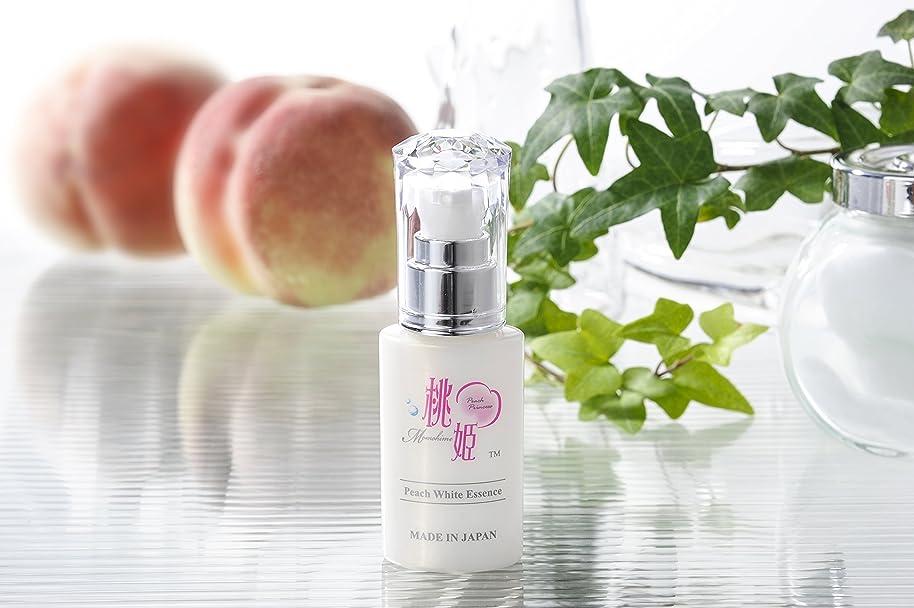 太平洋諸島プレミアム晩餐ピーチホワイトエッセンス(ハラール認証) Peach White Essence (Halal-Certified)