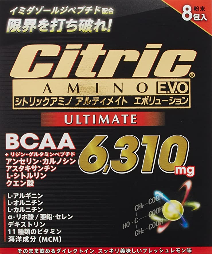 コンバーチブル熱望する証人シトリックアミノ(Citric AMINO) (アスリート向け) アルティメイト エボリューション 7.5g×8袋入  5279