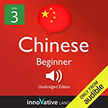 Learn Chinese with Innovative Language's Proven Language System - Level 3: Beginner Chinese: Beginner Chinese #5