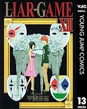 LIAR GAME 13 (ヤングジャンプコミックスDIGITAL)
