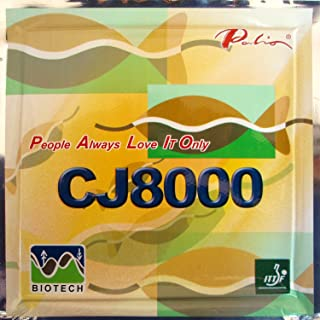 Palio CJ8000 BIOTECH with Short Middle Court and Loop Attack Pips in Table Tennis Rubber Sheet 39-41 Degrees