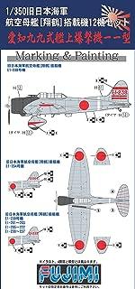 Fujimi 1/350 IJN Aichi D3A1 Type 99 Model 11 Val